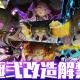 グリモア、『ブレイブソード×ブレイズソウル』で新たにランクS魔剣「ミーティア」を含めた計5魔剣の極弐改造を解禁!