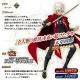 FGO PROJECT、『Fate/Grand Order』で「カルデアボーイズコレクション2021ピックアップ召喚」を開催! 常時ピックアップは「天草四郎」
