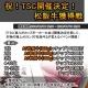 サンビ、『SunVy Poker【協力:NPO法人日本ポーカー協会】』東スポカップ開催記念イベントで「A5松阪牛」を優勝者に贈呈!
