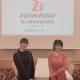 『D4DJ』出演の西尾夕香さんと愛美さんがブシロード株主総会で作品をアピール!