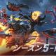 NetEase、『マーベル スーパーウォー』S5シーズン開幕で「ゴーストライダー」登場! 『ワンダー・ヴィジョン』テーマの新スキンが近日公開