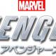 スクエニ、『Marvel's Avengers』で次世代機向けの無償アップグレードを発表! PS5版の強化点も公開!