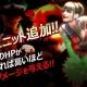 BTD STUDIO、ゾンビ戦略ゲーム『アンデッドファクトリー』に新ユニット「フェアリー」を追加