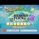 SUBETE、事前登録を実施中のカジュアルアクションRPG『HEROES FLICK ~光と陰の物語~』のフルストーリー動画を初公開