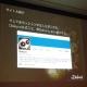 【CEDEC2015】「そのアカウント活きてる?」…『Dokuro』の開発者が語る公式Twitter運用術 「キャラ設定」や「開発者が呟くライブ感」も重要