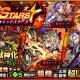 ミクシィ、『モンスターストライク』でガチャ「RED STARS」を開始 新たに獣神化が可能になった「張飛」の出現確率が超UP!