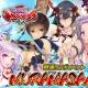ヴァンガード、『戦国やらいでか-乱舞伝-』がGMOゲームポットの『戦国武将姫 MURAMASA 乱』とのコラボイベントを開催