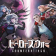 Com2uS、『ヒーローズウォー:カウンターアタック』のバトルシステムなどゲーム内コンテンツを明らかに!