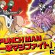 グリー、ゲームアプリ「ワンパンマン」の正式タイトルを『ONE PUNCH MAN 一撃マジファイト』に決定! TGS2019では試遊体験会も!