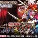 DMM GAMES、『英雄*戦姫WW』にて古代英雄ガチャを開催! 「ヒッポリュテ」「タリエシン」「エンキドゥ」が登場