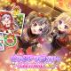 ポニーキャニオンとhotarubi、『Re:ステージ!プリズムステップ』でクリスマスの限定☆4を配信開始!