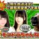 GIANTY、『モンスター ドライブ レボリューション』で初のオフラインイベント「出張!超モンドラちゃんねる」を5月14日に開催!