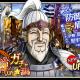 モブキャストゲームス、『キングダム 乱 -天下統一への道-』で新武将UR「蒙驁(もうごう)」が登場する「超武神ガチャ★3」を開始