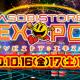 バンナム、『ASOBISTORE EXPO』を10月16日~18日に開催…動画やバーチャル空間でのコミュニケーション、ショッピングなどが楽しめる