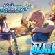 DMM GAMES、本格アニメーションRPG『オーブジェネレーション~攻防する異能力少女~』を配信開始 「3大リリース記念キャンペーン」を開催