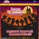 コーエーテクモ、『ネオロマンス♥ハロウィンパーティー 2015』特別開放席をイープラスで提供開始 グッズ情報も公開