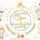 レッグス、「あんさんぶるスターズ!× Sanrio characters CAFE」を7月13日より東京・大阪にて期間限定で開催決定!