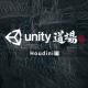 ユニティ、「Unity道場Houdini編」を5月13日にオンラインで開催 UnityとHoudiniの連携をテーマにしたアーティスト向けの講演を実施