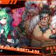 EXNOA、『凍京NECRO』でレイドイベント「暴走雪崩噴士討伐戦」を開催!