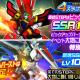 バンナム、『スーパーロボット大戦DD』でGWイベント内容を一挙公開! 「4ステップアップガシャ-大地に舞い降りる剣-」にグランゾート登場!