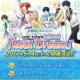 『ドリフェス!』アイドルユニットDearDream、1stライブ「Real Dream」を5月4日開催…チケット一般販売は4月15日10時スタート