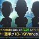 セガゲームス、『プロサッカークラブをつくろう! ロード・トゥ・ワールド』でフェス限定の新★5選手が登場する「SUPER STAR FES Vol.09」を開始!
