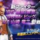 Netmarble、『THE KING OF FIGHTERS ALLSTAR』に「'96 藤堂 香澄」など3人の新ファイターが登場 新スコアイベントも9日より開催