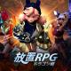 JOYCITY、『放置RPG ドラゴン姫』アップデートでギルドシステムを実装