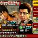 セガ、『龍が如く ONLINE』で書き下ろしストーリーのすごろくイベント「品田辰雄の災難」を開催!