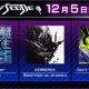 アプリボット、『SEVEN's CODE―セブンスコード―』で新曲3曲を追加! リズムアクションパートの調整も実施!