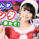 ナオ、「ゴー☆ジャス動画」で『ガール・カフェ・ガン』生放送を12月25日に実施! ゲーム内新イベントを攻略プレイ