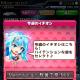 KONAMI、モバイルゲーム『beatmania IIDX ULTIMATE MOBILE』にてアプデ実施!「今週のイチオシ」「ログインボーナス」を追加