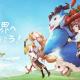 YOOZOO GAMES、春配信予定の新作RPG『ステラ・アルカナ~愛の光と運命の絆』の事前登録者数が10万人を突破!