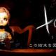 セガ エンタテインメント、ホラーVRアトラクション『タブー』を「SEGA VR AREA AKIHABARA」で稼働