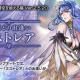 WFS、『アナザーエデン』でVer 2.5.20アップデート「仲間との出逢い ミストレア」を公開 新キャラ「ミストレア(CV:能登麻美子)」が登場!