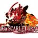 スクエニ、SaGa Project最新作『サガ スカーレット グレイス 緋色の野望』iOSとAndroid版の期間限定セール開始! 東京と大阪でコラボカフェも開催決定!