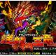 アソビズム、『ドラゴンポーカー』で復刻チャレンジダンジョン「逆襲の三竜」を開催