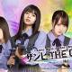 gumi、『乃木坂46・欅坂46・日向坂46 公認RPG ザンビ THE GAME』のサービスを2021年1月28日をもって終了