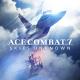バンナム、『ACE COMBAT7: SKIES UNKNOWN』でシリーズ25周年無料アップデート! オリジナルLINEスタンプも登場!