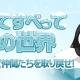 ワーカービー、アクションゲーム『はねてすべって氷の世界』を「Yahoo!ゲーム」の「かんたんゲームプラス」で配信開始