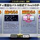 コナミアミューズメント、『クイズマジックアカデミー』で協力対戦モード「トリニティクロス」を開催!