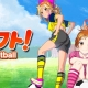 アクロディア、青春サッカー育成シミュレーションゲーム『ガルフト!~ガールズ&フットボール~』をMobageにて配信開始