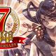 マイネットゲームス、『戦乱のサムライキングダム』で7周年記念CP開催! 最大77連の無料11連ガチャを実施