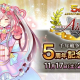 DMM GAMES、『千年戦争アイギス』シリーズの5周年記念公式生放送を11月17日21時より配信! 「5周年記念イラストコンテスト」も開催