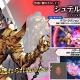スクエニ、『FFBE 幻影戦争』のオリジナルアニメーションPVを公開! Half Anniversaryキャンペーンを14日より開催