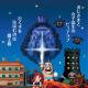 【TGS2015】Onion Games、『勇者ヤマダくん』をプレイアブル出展…ブース内ニコ生には植松伸夫氏もゲストで登場!
