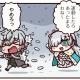 FGO PROJECT、WEBマンガ「ますますマンガで分かる!Fate/Grand Order」の第140話「仲良くなりたい」を公開