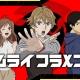 DeNA、「Mobage」で人気アニメ題材のソーシャルRPG『サムライフラメンコ』を配信開始!
