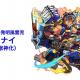 ミクシィ、『モンスターストライク』で「ゲンナイ」の獣神化を4月6日12時より解禁!