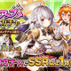 DMM GAMES、『Gemini Seed』のPC・Androidゲームで「ハロウィントリート!」後半&「釣り大会」開催!